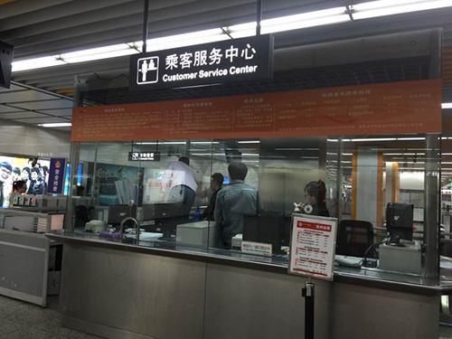 [ 安全防爆膜 ]Betway login地铁售票厅